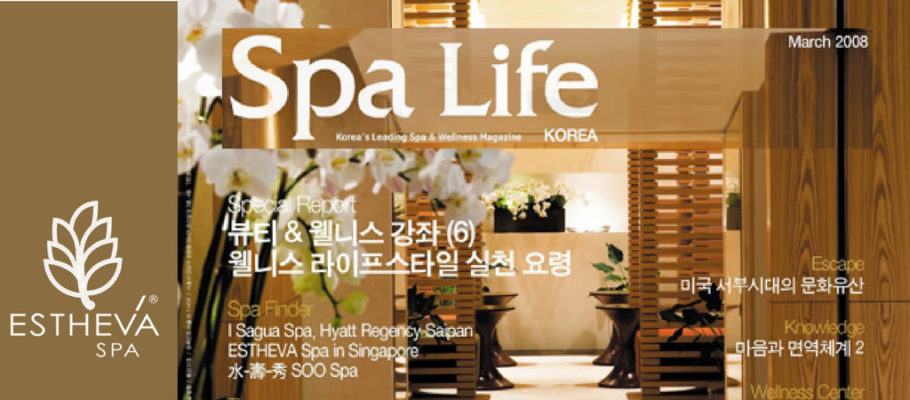 Spa Life Korea – Exclusive Spa Feature